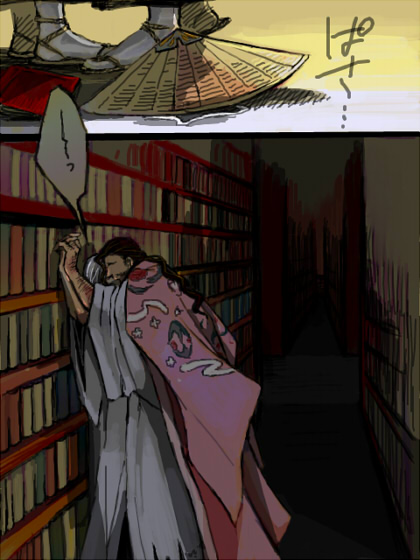 bl 漫画 図書館